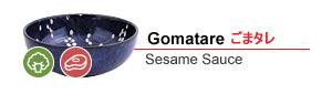 Gomatare - Sesame Sauce