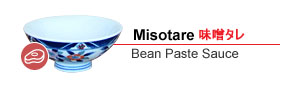 Misotare - Bean Paste Sauce